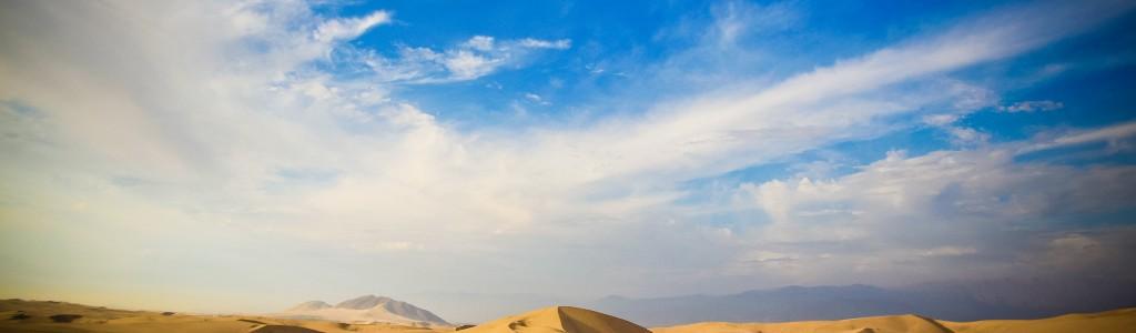 Перу, пустыня Хуакачина
