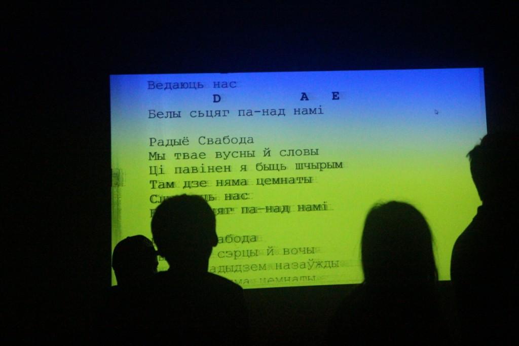 Mediabarcamp-2015