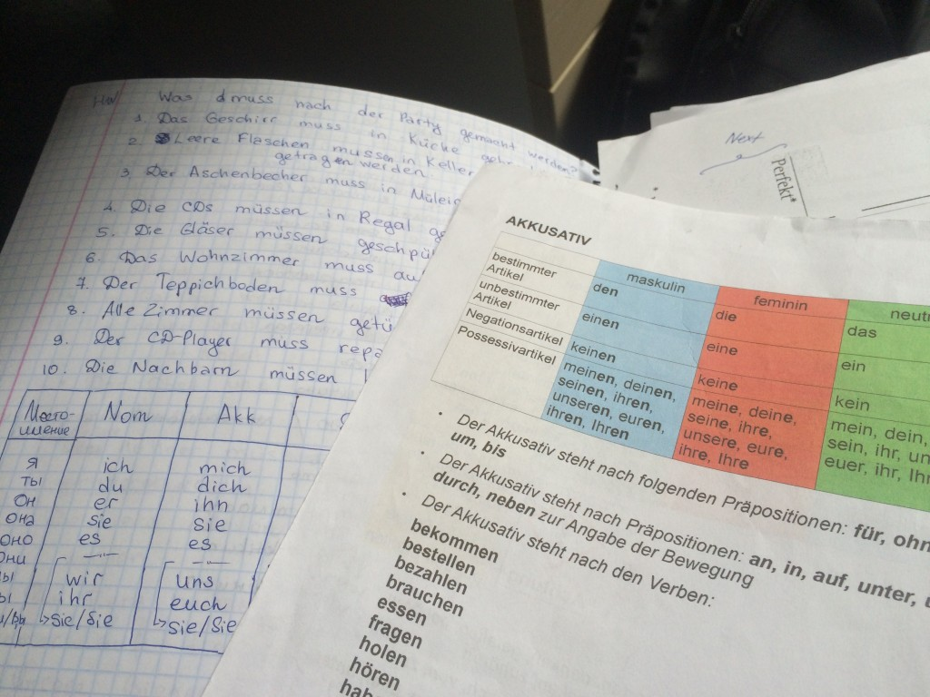 немецкий изучение иностранного языка