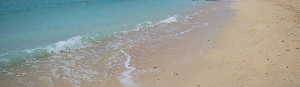 пляжи окинавы
