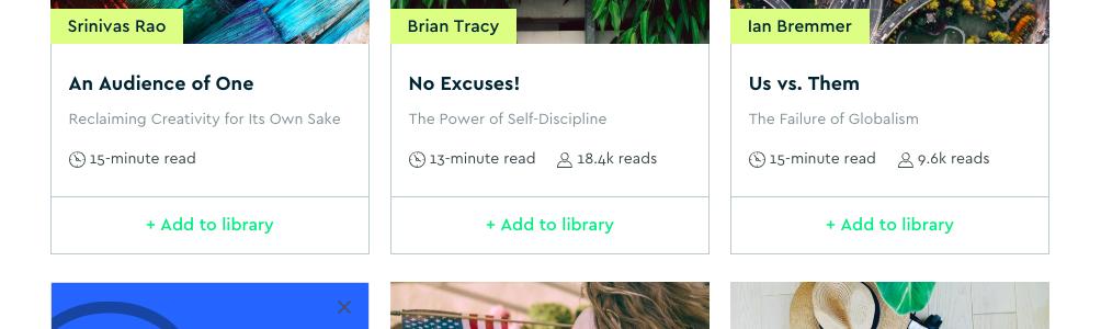 как читать много и быстро