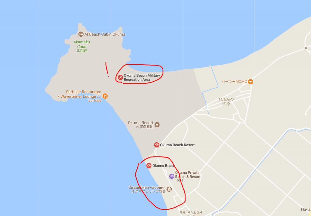 okuma-beach