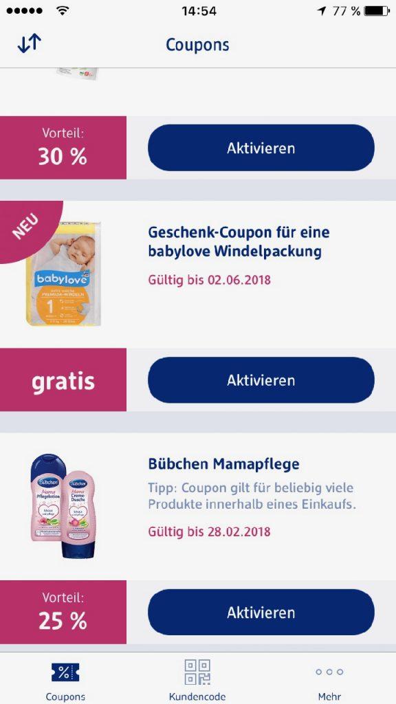 бесплатная германия
