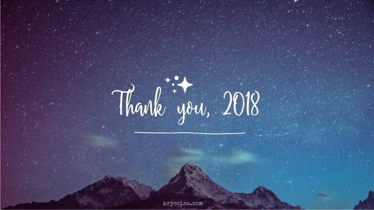 итоги года 2018