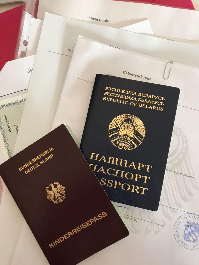 отказ от белорусского гражданства для ребенка
