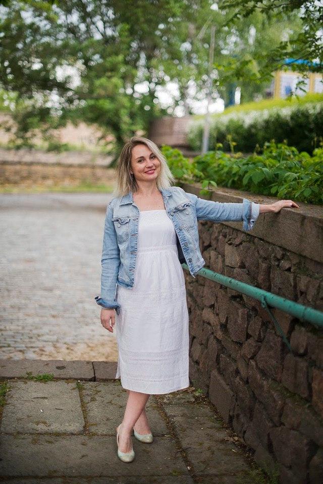 Марина Хертер