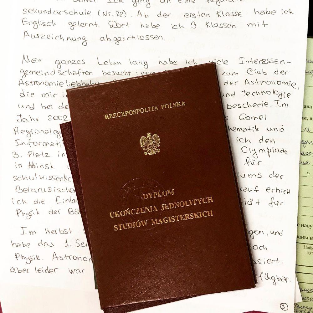 гражданство германии для беларусов